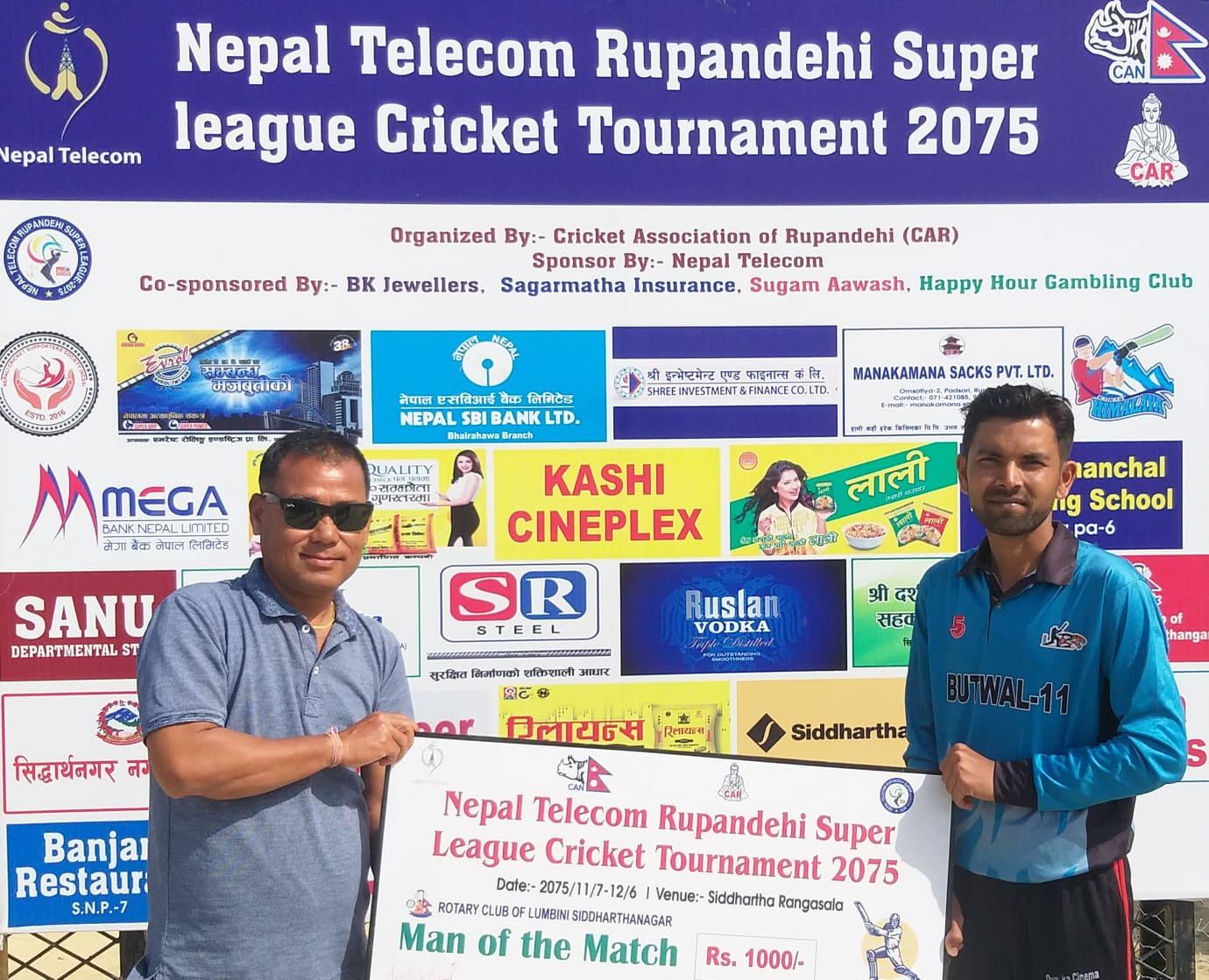 रुपन्देही सुपर लिगमा बुटवल ११ क्रिकेट क्लब विजयी