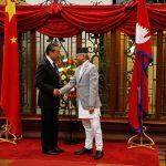 नेपाल-चीनबीच ३ सम्झौता