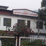 लुम्बिनी प्रादेशिक अस्पतालको सेवाबाट बिरामीहरु असन्तुष्ट