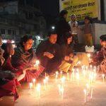 लैंगिक हिंसा बिरुद्ध एम्नेष्टिको सचेतना कार्यक्रम