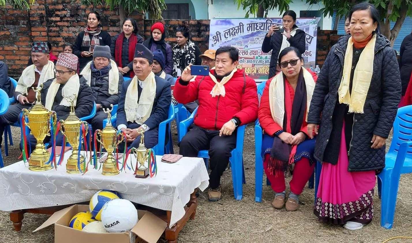 लक्ष्मी मा.वि मा खेल सप्ताह सुरु