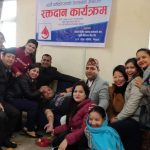 कृषि विकाश बैकको् बार्षिक उत्सवअवसरमा वित्तिय संस्था कर्मचारी द्धारा रक्तदान कार्यक्रम