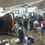 चितवन दुर्घटनामा घाइते २ जनाको मृत्यु
