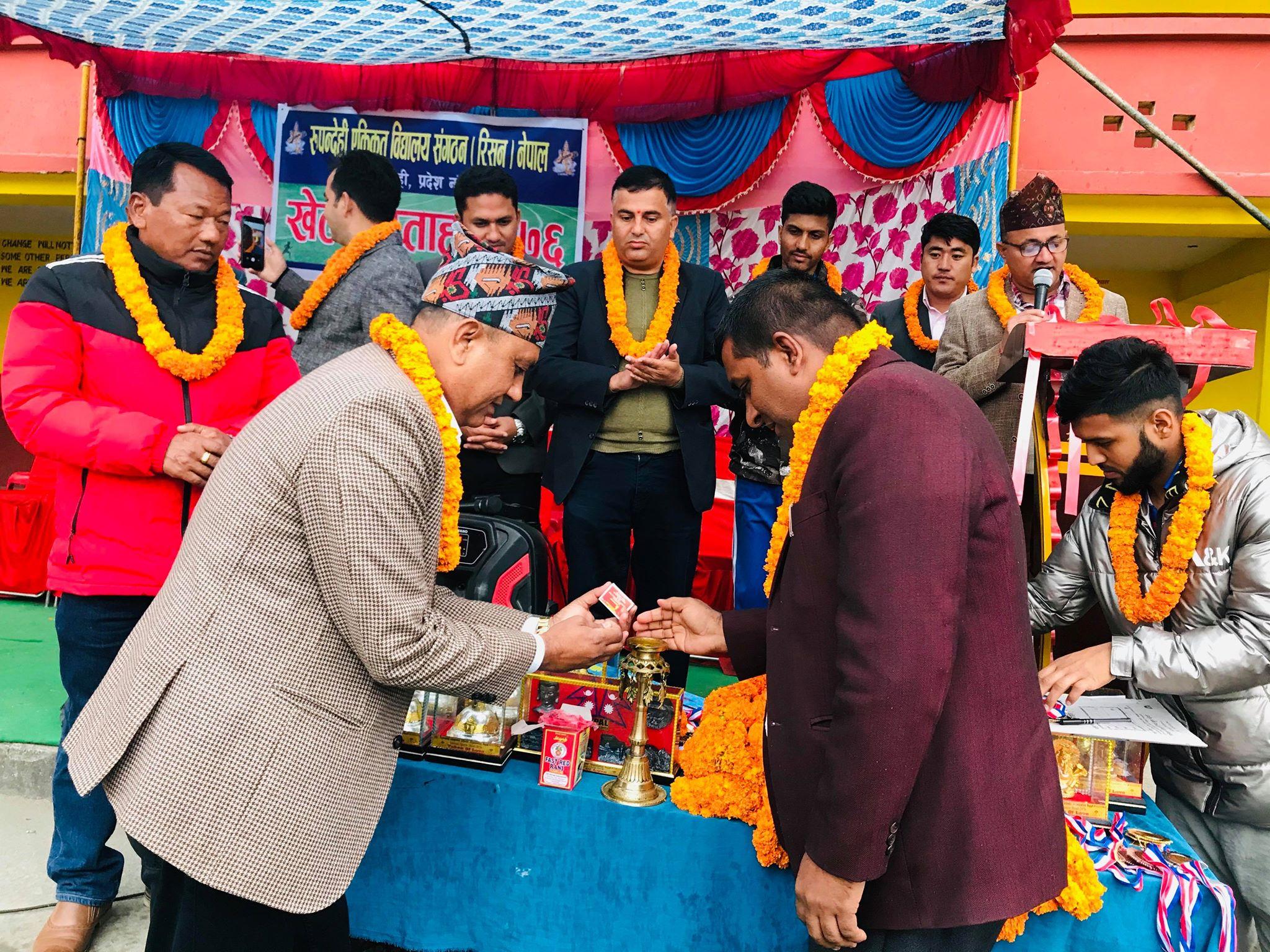 रिसन रूपन्देहीको खेल महोत्सव कुन्जलापुरमा शुरू