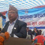 लुम्बिनी प्रादेशिक अस्पतालबाट सबैतहका सेवा दिनेब्यबस्था मिलाउछौ : मन्त्री गिरी