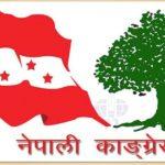 नेपाली काँग्रेस स्वास्थ्य विभागले कोरोना भाईरसबिरुद्ध जनचेतना अभिबृद्धि कार्यक्रम गर्ने