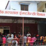 लुम्बिनी प्रादेशिक अस्पतालका पाँच चिकित्सक कारवाहीमा
