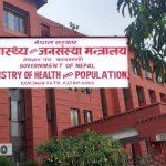 नेपालमा हालसम्म २३ सय ६६ को नमुना परीक्षण, थप संक्रमित भेटिएको छैनः स्वास्थ्य मन्त्रालय
