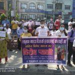 रुकुम घटनाको भ्रत्सना गर्दै बुटवलमा विरोध प्रदर्शन